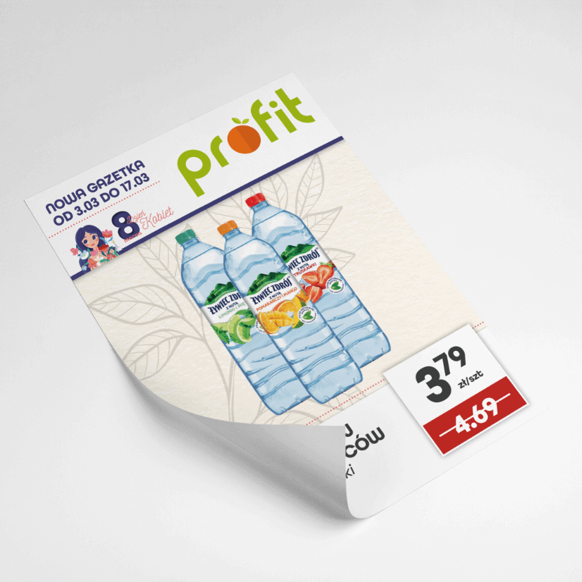 profit-rebranding-2020-4